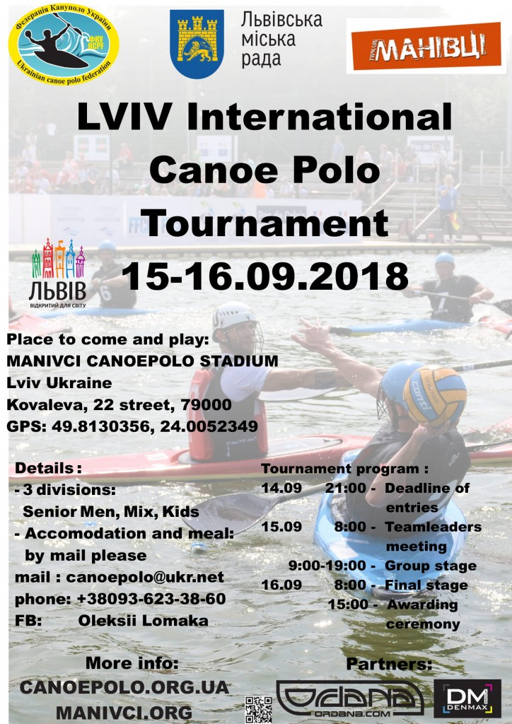 Lviv Open 2018